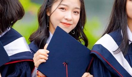 Điểm chuẩn Đại học Khoa học Tự nhiên Hà Nội 2019